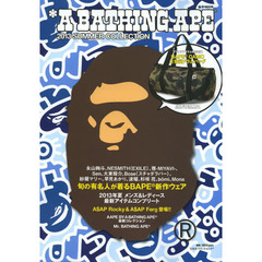 A BATHING APE 2013SUMMER COLLECTION