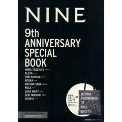 NINE 9th ANNIVERSARY SPECIAL BOOK