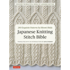 Japanese Knitting Stitch Bible 260 Exquisite Patterns by Hitomi Shida DISCOVER THE BE?