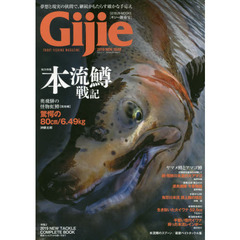 Gijie TROUT FISHING MAGAZINE 2019NEW YEAR