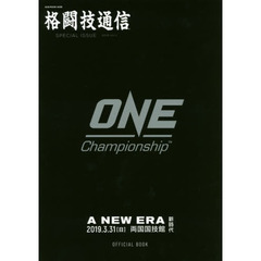 ONE CHAMPIONSHIP OFFICIAL BOOK A NEW ERA新時代