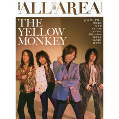 B-PASS ALL AREA Vol.10 THE YELLOW MONKEY/古市コータロー/角松敏生