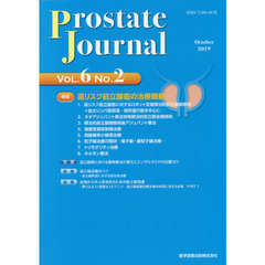 Prostate Journal Vol.6No.2