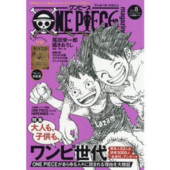 ONE PIECE magazine 8