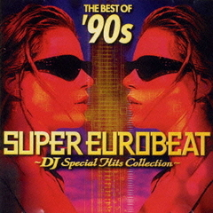 THE BEST OF '90s SUPER EUROBEAT ~DJ Special Hits Collection~