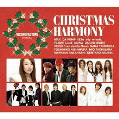 CHRISTMAS HARMONY VISION FACTORY presents
