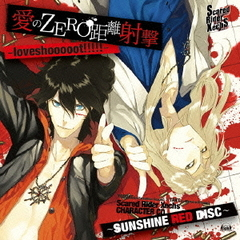Scared Rider Xechs CHARACTER CD~SUNSHINE RED DISC~ 『愛のZERO距離射撃-loveshooooot!!!!!-』