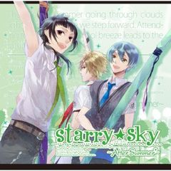 Starry☆Sky~After Summer~