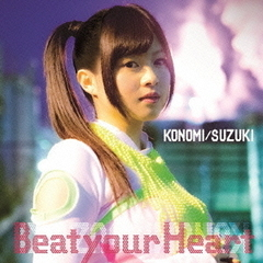 Beat your Heart(初回限定盤)
