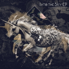 Into the Sky EP