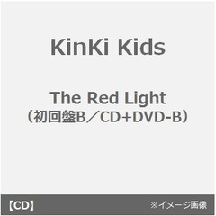 KinKi Kids/The Red Light(初回盤B/CD+DVD-B)