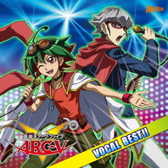 遊戯王ARC-V VOCAL BEST