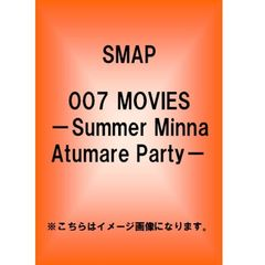 SMAP/007 MOVIES -Summer Minna Atumare Party-