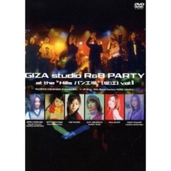 "GIZA studio R&B PARTY at the ""Hills パン工場""[堀江] vol.1"
