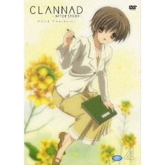 CLANNAD ~AFTER STORY~ 4 <通常版>