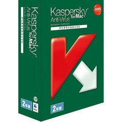 Kaspersky Anti-Virus for Mac 2年版(PCソフト)