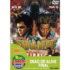 DEAD OR ALIVE FINAL(DVD)