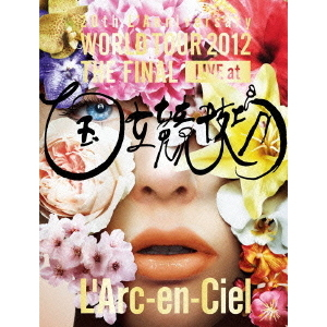L'Arc~en~Ciel/20th L'Anniversary WORLD TOUR 2012 THE FINAL LIVE at 国立競技場 初回生産限定盤 V