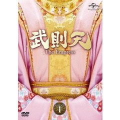 武則天 -The Empress- DVD-SET 1