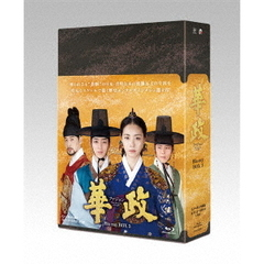 華政 [ファジョン] <ノーカット版> Blu-ray BOX 3(Blu-ray Disc)