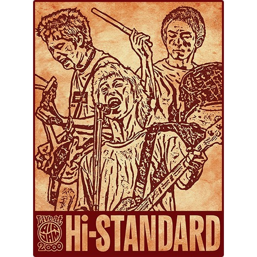 Hi-STANDARD/Live at AIR JAM 2000