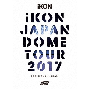 iKON/iKON JAPAN DOME TOUR 2017 ADDITIONAL SHOWS<初回生産限定盤 2Blu-ray+2CD>(スマプラ対応)  (Blu-ray Disc)