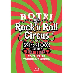 布袋寅泰/HOTEI Paradox Tour 2017 The FINAL ~Rock'n Roll Circus~(通常盤)(Blu-ray Disc)