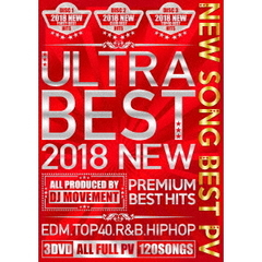 ULTRA BEST 2018 NEW PREMIUM BEST HITS