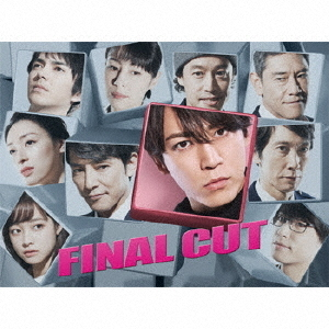 FINAL CUT Blu-ray BOX(Blu-ray Disc)