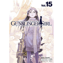 GUNSLINGER GIRL(15)