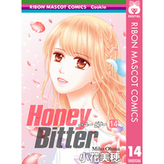 Honey Bitter 14