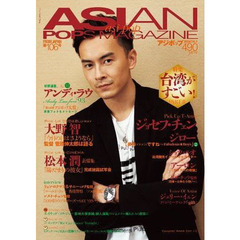 ASIAN POPS MAGAZ 106