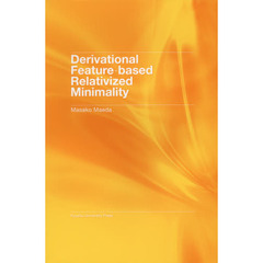 Derivational Feature‐based Relativized Minimality