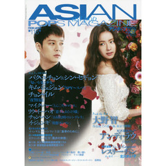 ASIAN POPS MAGAZINE 116