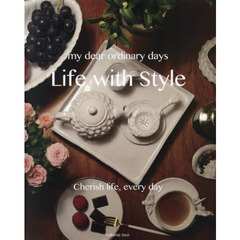 Life with Style my dear ordinary days volume two
