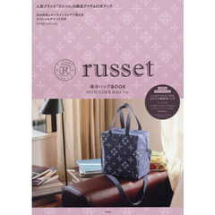 russet 保冷バッグ BOOK SHOULDER BAG Ver.