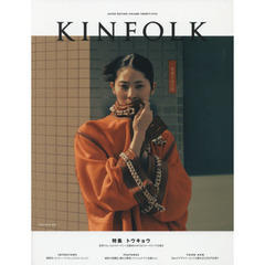 KINFOLK JAPAN EDITION VOLUME TWENTY-FIVE