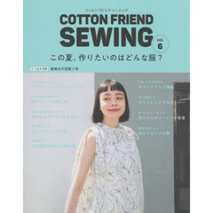 COTTON FRIEND SEWING vol.6