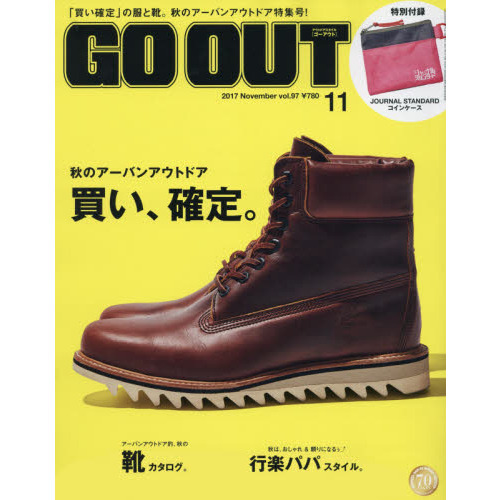 GO OUT 2017年11月号 画像 B