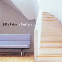 JAZZYな歌姫たち~Silky Voiceをあなたに1 Silky Voice in Daydream