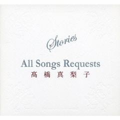 Stories All Songs Requests