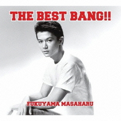 THE BEST BANG!!(初回限定盤)