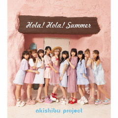 Hola! Hola! Summer(初回限定盤TYPE-A)
