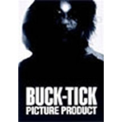 BUCK-TICK/DVD-BOX <完全生産限定>
