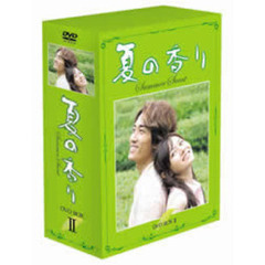 夏の香り DVD-BOX II(DVD)