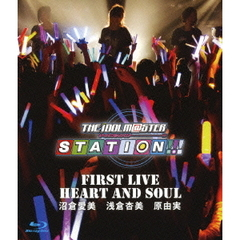 "THE IDOLM@STER STATION!!! First Live ""HEART AND SOUL""(Blu-ray Disc)"