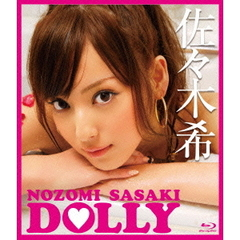 佐々木希/DOLLY(Blu-ray Disc)