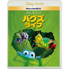バグズ・ライフ MovieNEX(Blu-ray Disc)