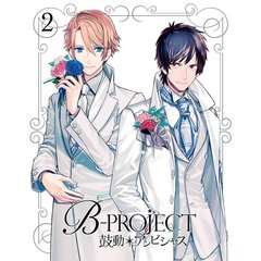B-PROJECT~鼓動*アンビシャス~ 2 <完全生産限定版>(Blu-ray Disc)
