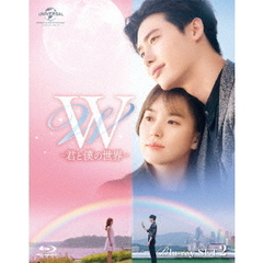 W -君と僕の世界- Blu-ray SET 2(Blu-ray Disc)